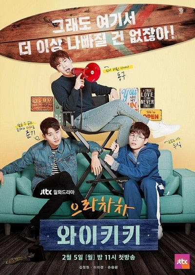 Korean drama dvd: Laughter in waikiki, english subtitle