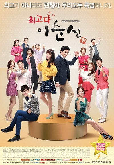 Korean drama dvd: Lee Soon shin is the best, english subtitle