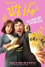 Korean drama dvd: Legal High, english subtitle