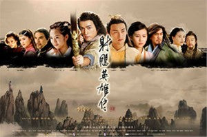 Chinese drama dvd: Legend of the Condor Heroes 2008, english subtitles