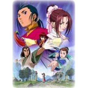 Japanese anime DVD: Legend of the condor heroes, english subtitle
