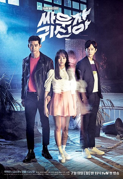 Korean drama dvd: Let's fight ghost, english subtitle