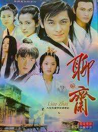 Chinese drama dvd: Liao Zhai Zhi Yi, english subtitle
