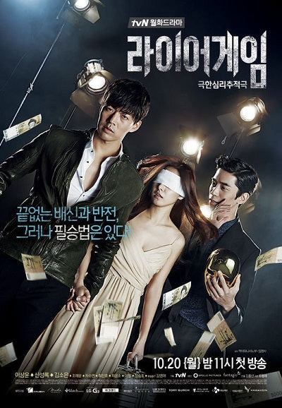 Korean drama dvd: Liar Game, english subtitle