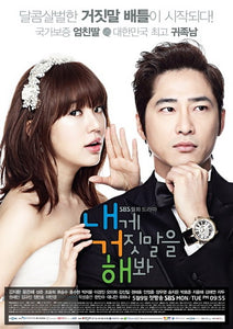 Korean drama dvd: Lie to me, english subtitle