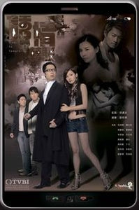 HK TVB Drama dvd: Links to Temptation, english subtitle