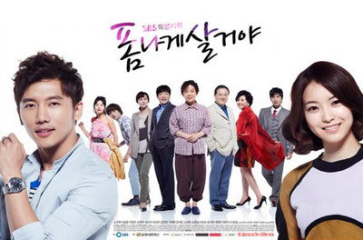 Korean drama dvd: Live in Style, english subtitle