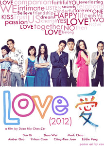 Taiwan movie dvd: Love, english subtitle
