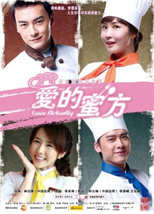 Chinese drama dvd: Love Actually, english subtitle