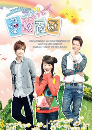 Taiwan drama dvd: Love Buffet, english subtitle