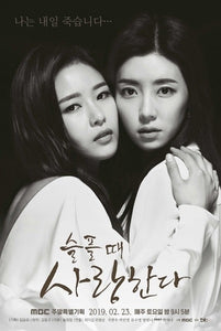 Korean drama dvd: Love in sadness, english subtitle