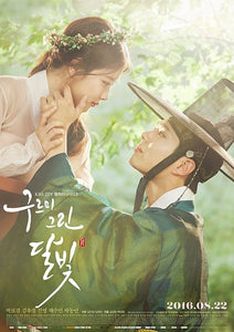 Korean drama dvd: Moonlight Drawn by the clouds, english subtitle