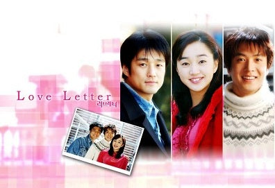 Korean drama dvd: Love letter, english subtitle