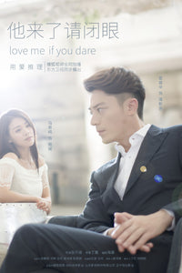 Chinese drama dvd: Love me if you dare, english subtitle