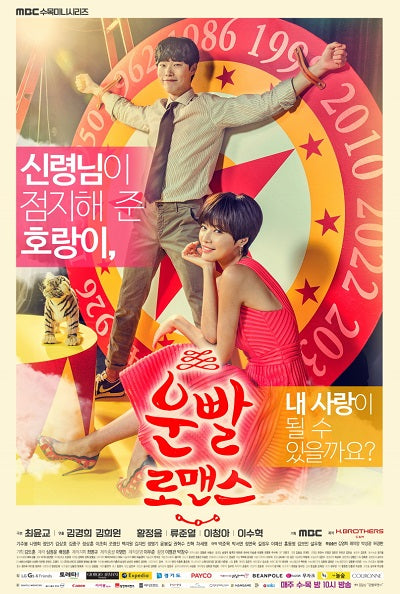 Korean drama dvd: Lucky romance, english subtitle
