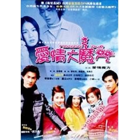 Taiwan drama dvd: Magical love, english subtitle
