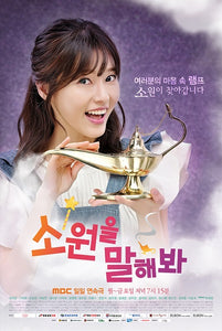 Korean drama dvd: Make a wish, english subtitle