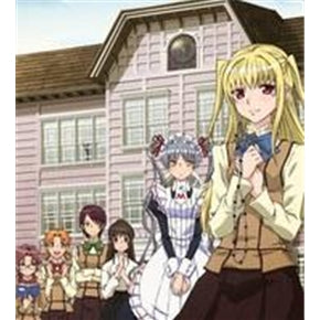 Japanese Anime DVD: Maria Holic, english subtitles