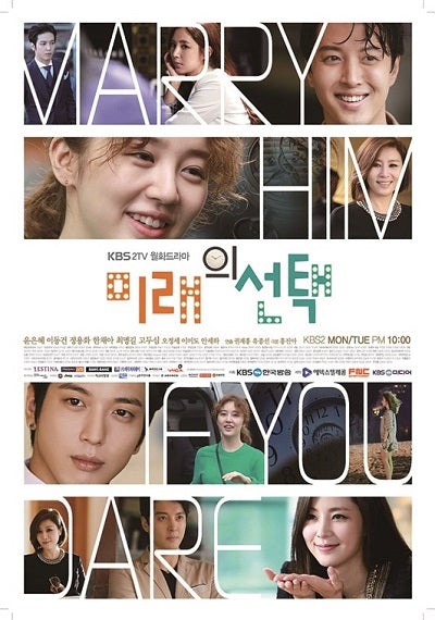 Korean drama dvd: Marry him if you dare, english subtitle