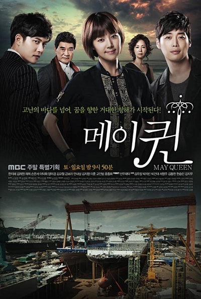 Korean drama dvd: May Queen, english subtitle