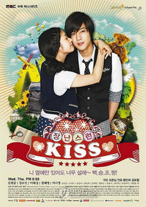 Korean drama dvd: Mischievous kiss, english subtitle