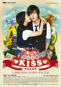 Korean Drama dvd: Mischievous Kiss Special Edition, english subtitle
