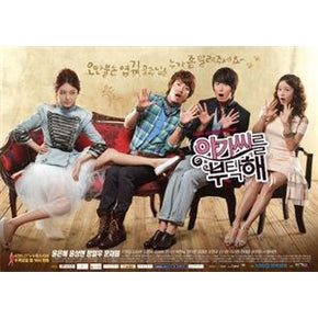 Korean Drama: Miss Baituo a.k.a. Take care of the young lady, english subtitle