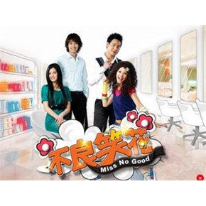 Taiwan drama dvd: Miss no good, english subtitle