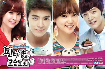 Korean drama dvd: Miss Panda and the Hedgehog, english subtitle