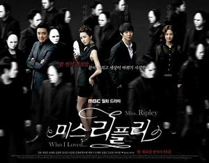 Korean drama dvd: Miss Ripley, english subtitle