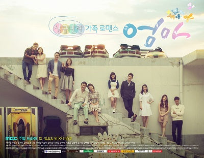 Korean drama dvd: Mom, english subtitle