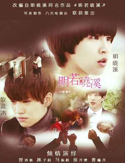Taiwan drama dvd: Moon river, english subtitle