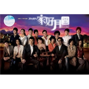 Hongkong TVB Drama DVD:  Moonlight Resonance a.k.a. Heart of Greed 2, english subtitle
