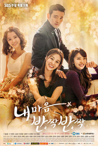 Korean drama dvd: My heart twinkle twinkle, english subtitle