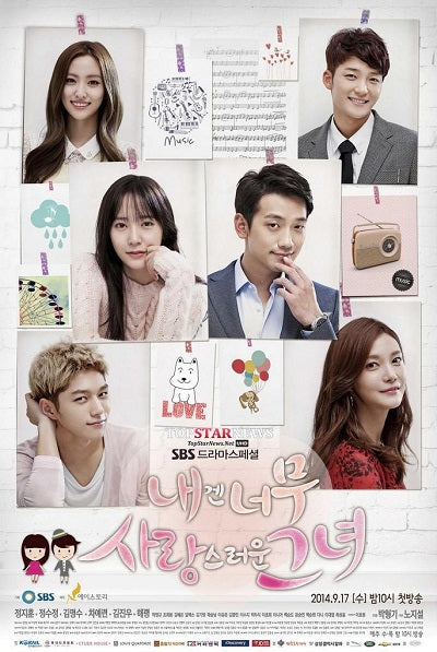 Korean drama dvd: My lovely girl a.k.a. She's so lovable, english subtitle