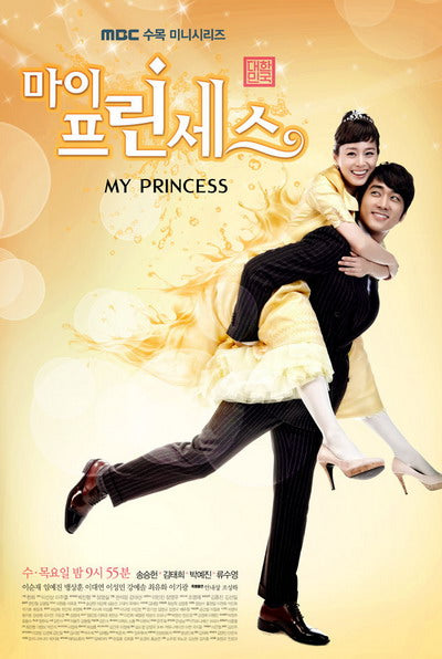 Korean drama dvd: My Princess, english subtitle