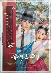 Korean drama dvd: My sassy girl, english subtitle