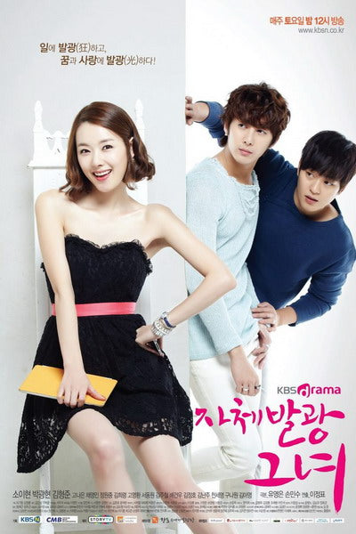 Korean drama dvd: My Shining girl, english subtitle
