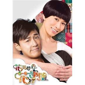 HK TVB Drama dvd: My sister of eternal flower, english subtitle