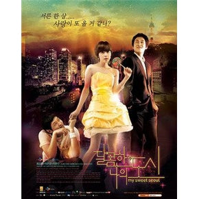 Korean drama dvd: My sweet seoul, english subtitle
