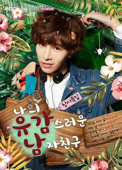 Korean drama dvd: My unfortunate boyfriend, english subtitle