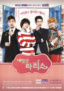 Korean drama dvd: Nailshop Paris, english subtitle