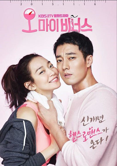 Korean drama dvd: Oh my venus, english subtitle