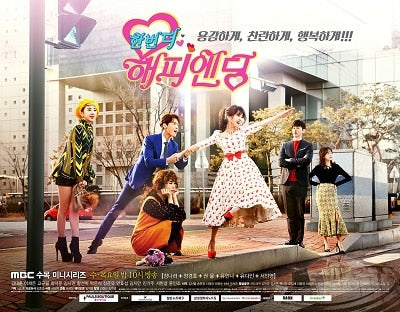 Korean drama dvd: One more happy ending, english subtitle