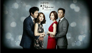 Korean drama dvd: One warm word, english subtitle