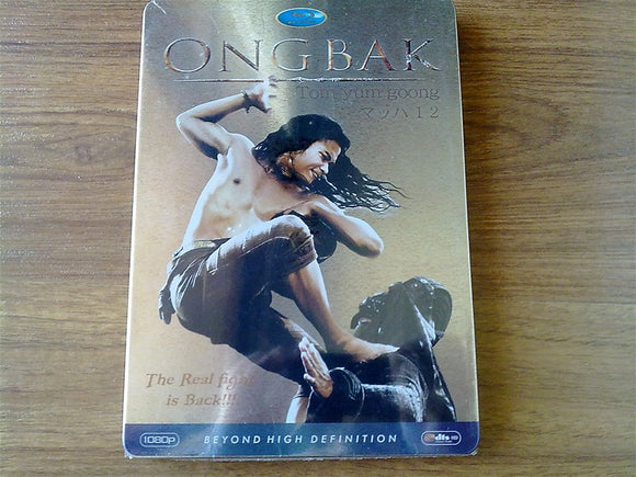 Thai movie dvd: Ong Bak 1 and 2 + Tom yum goong Collector's edition