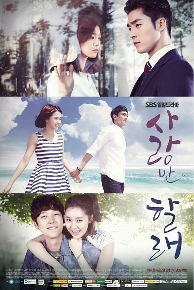 Korean drama dvd: Only love, english subtitle