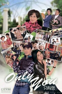 HK TVB Drama dvd: Only You, english subtitle