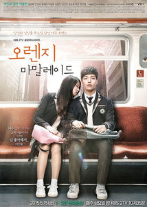 Korean drama dvd: Orange marmalade, english subtitle