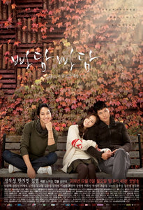Korean drama dvd: Padam Padam, english subtitle